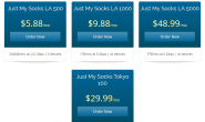 Just My Socks SSR 机场使用教程2020